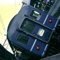 0055 東京駅で「つるぎ」を見た!(その1)