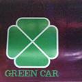 0042 485系特急しらさぎ 憧れのグリーンマーク