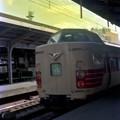 0044 381系特急しなの 名古屋方先頭車