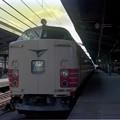 0048 485系特急しらさぎ 全編成を望む(名古屋駅)
