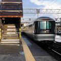 003 苗穂駅を通過するカシオペア展望車