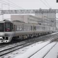 041 白石駅を通過するエアポート特急カムイ