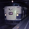 クハネ581先頭車