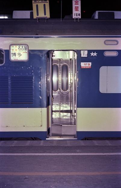 電車3段式寝台の証★★2つ