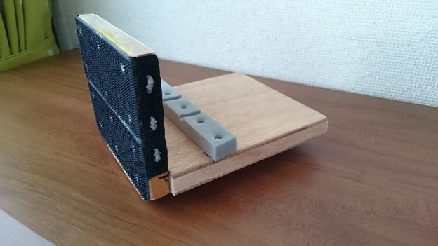 01 ホルダー固定用ステイ(木製)