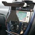 Photos: 08 別のタブレットホルダーで数cm高く