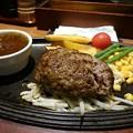 Photos: ミート矢澤のハンバーグ美味しかった!