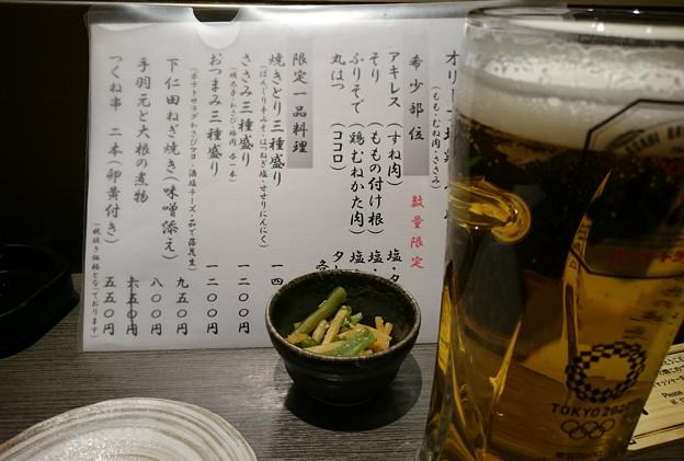 東京駅一番街地下1階 一鶏にて