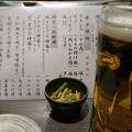 Photos: 東京駅一番街地下1階 一鶏にて