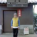 Photos: 大社駅で記念撮影