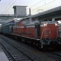 Photos: S58 2001レ出雲1号(乗ってきた列車)その1