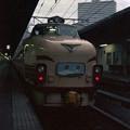 Photos: S58 山陰からの帰路 大阪駅にて