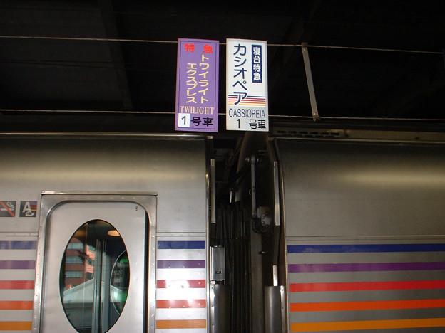 Photos: 23 2003_6_28 カシオペア(上り)札幌駅入線
