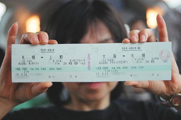 35 2003_6_28 カシオペア(上り)展望車にて プラチナ2枚