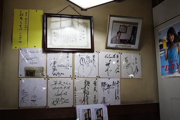2008年8月〔07〕白馬旅行 松本駅前蕎麦処 弁天さん