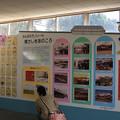 2008年12月 犬山遊園〔02〕モノレールの歴史