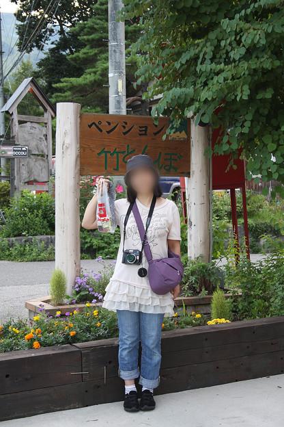 2008年8月〔30〕白馬旅行 お世話になった「竹とんぼ」さん