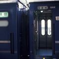 1986年8月山陰旅031 ブルトレ出雲1号 オハネ25 B寝台(再スキャン)