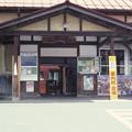1986年8月山陰旅056 若桜線 若桜駅(再スキャン)
