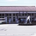 Photos: 1986年8月山陰旅057 城崎駅〔城崎温泉駅〕(再スキャン)