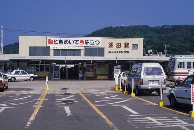 Photos: 1986年8月山陰旅060 浜田駅(再スキャン)