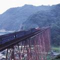Photos: 1986年8月山陰旅061KR 山陰本線 餘部鉄橋と旧客(再スキャン)