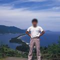 Photos: 1986年8月山陰旅080 天の橋立(再スキャン)