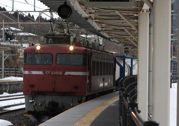 EF81 406号機