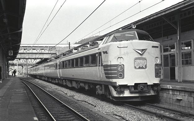 1986年頃 米原駅で発車を待つ485系特急加越