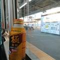 名古屋へ戻ります