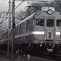 (再スキャン)1986年 名鉄特急7700系白帯