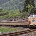 (再スキャン)1992年5月 485系特急雷鳥9両編成(下り)