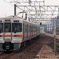 Photos: 【ネガ】上り通過列車 後追い