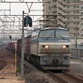 【ネガ】大高駅を通過する貨物列車