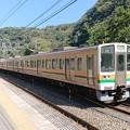 Photos: 古虎渓駅にて