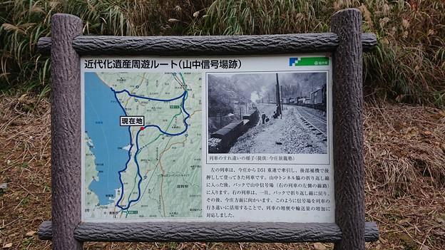 旧北陸線 山中信号場跡