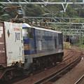 【ネガ】新疋田駅 EF510青釜 追っかけ撮り
