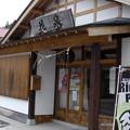 写真: ライダーズピット花泉