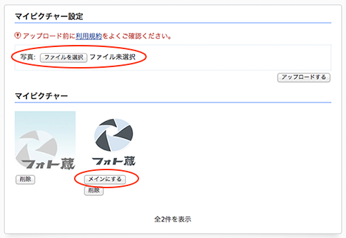 http://kura1.photozou.jp/pub/784/784/photo/193882171_org.v1386923087.png