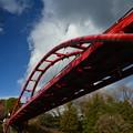 写真: 割岩橋