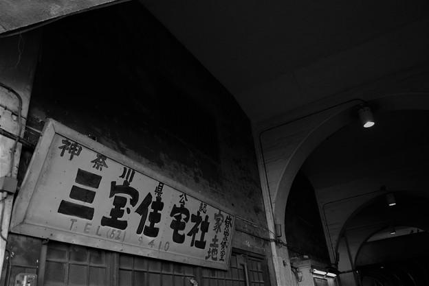 写真: 昭和レトロ