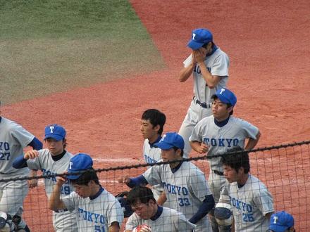 東大野球部