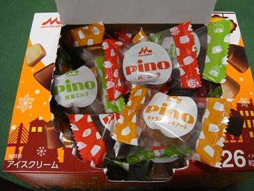 pino シーズンアソート