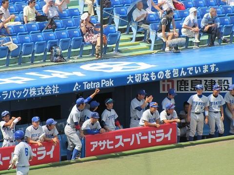 東大野球部(2013秋、開幕戦)