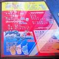 Photos: 横浜ラーメン仁家本店