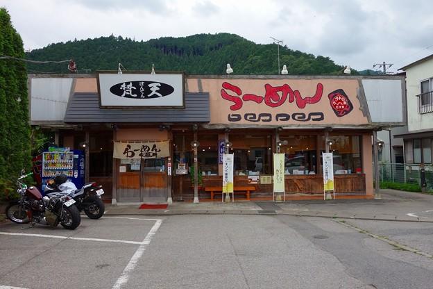 Photos: DSC00958らーめん梵天日光店