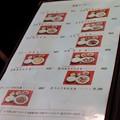 Photos: 中華料理嵐山@亀戸DSC01780A