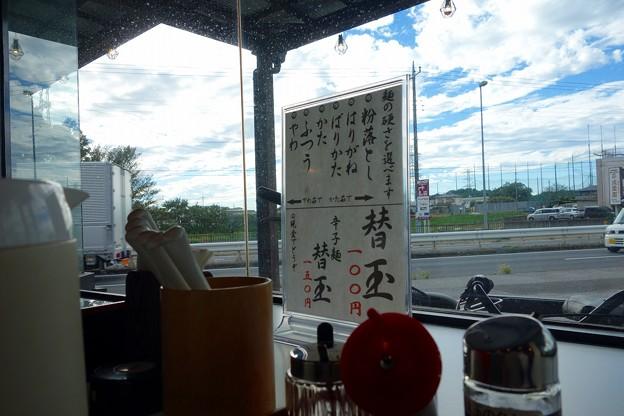 麺や小鉄@八千代DSC02305