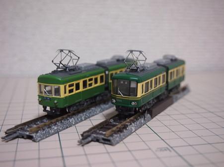 P9021906