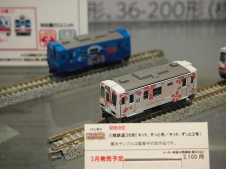 PA133678